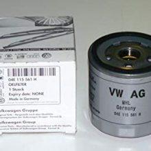Filtro de Aceite Volkswagen