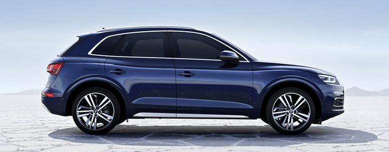 accesorios Audi Q5