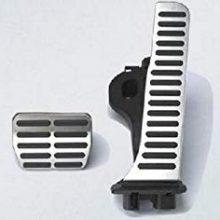Cubiertas de pedales New Beetle DSG